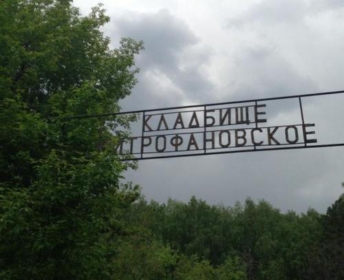 Убийство по семейным обстоятельствам. В Челябинске задержали подозреваемых в расстреле бизнесмена