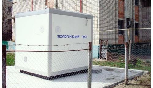 Станет чище воздух? Что изменится с введением в Челябинске дополнительных объектов мониторинга