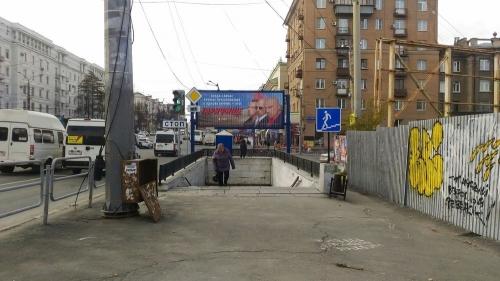 Удивительная отзывчивость. В Челябинске арендатор отремонтирует переход за свои деньги