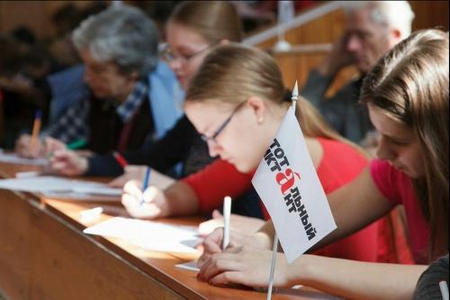 «Я русский бы выучил». Мы узнали, где челябинцы пишут пробный диктант