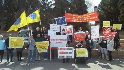 «Бездомный полк». В Челябинске обманутые дольщики провели свою акцию