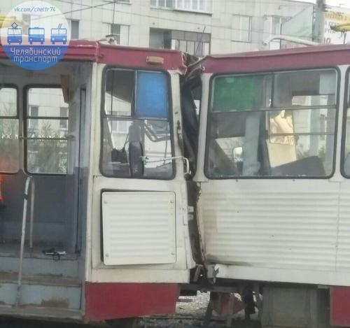 Лоб в лоб. В Челябинске столкнулись трамваи