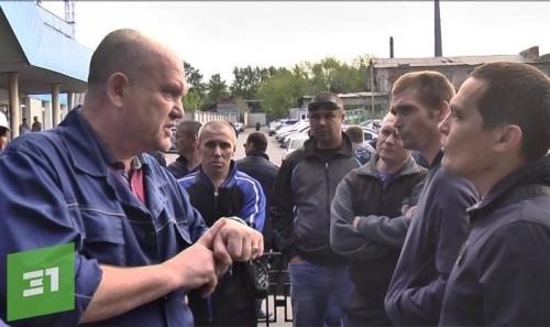 Накипело. В Челябинске рабочие ЧЭМК устроили акцию протеста