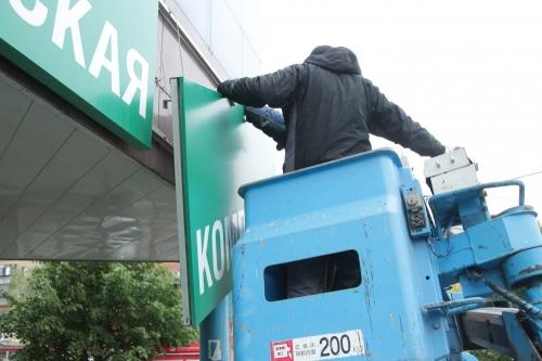 Единые нормы для всех. В Челябинске продолжаются работы по приведению фасадов здания к единому дизайн-коду
