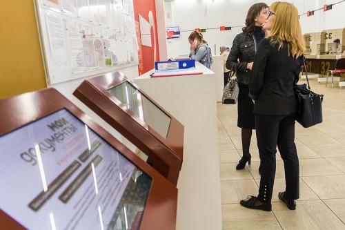 Для тех, кто в курсе. В Магнитогорске в этом году заработает Многофункциональный центр «Территория бизнеса»
