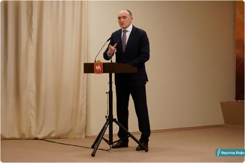 Вину и степень определит только суд. В отношении бывшего губернатора Челябинской области сняты все обвинения