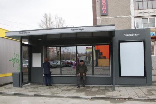 Установят 200 штук. В Челябинске меняют остановочные павильоны