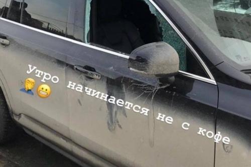 Испортили настрой перед матчем. В Челябинске разбили автомобиль защитника «Трактора»