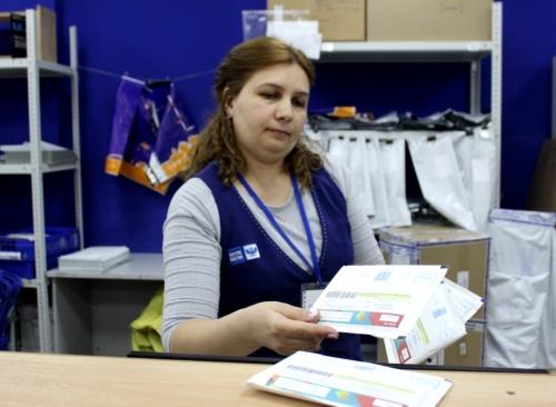 Первые 150 образцов уже поступили. Жители Южного Урала смогут получить паспорт болельщика в Челябинске